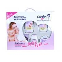Quality Baby Must-Have Gift Set (CFB239A) for sale