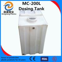 Wholesale 200L durtable cheap square dosing tank from china suppliers