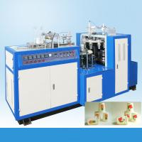 Quality Full Automatic Paper Cup Machine ZB-09 ZB-12 150 - 350gsm Paper Cup Forming Machine for sale