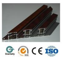 Wholesale laminate profile from china suppliers