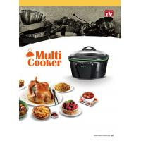 Wholesale Digital Multicooker,8 in 1 cooking master, multifunction,wonder cooker GK-MF-18 from china suppliers