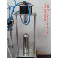 Buy cheap Water Treatment Device from wholesalers