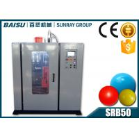 Wholesale Kids Ocean Plastic Ball Making Machine , Small Plastic Ball Manufacturing Machine 16.5KW SRB50-2 from china suppliers