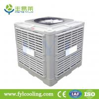 Wholesale FYL DH30AS evaporative cooler/ swamp cooler/ portable air cooler/ air conditioner from china suppliers