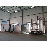 Wholesale Small Oxygen Air Separation Plant from china suppliers