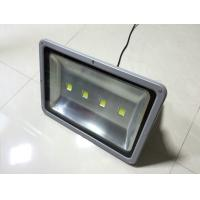 Wholesale Ultra bright Led flood light 250w robust housing with Bridgelux chips& driver from china suppliers