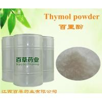Wholesale Thyme camphor 99.99% from china suppliers