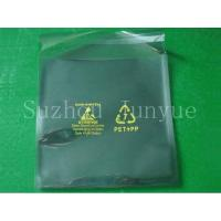 Quality Anti-static Shielding Bag/ESD Bag for sale