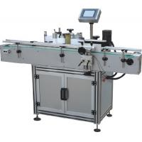 Wholesale SHL-1520 Round Bottle Labeling Machine from china suppliers