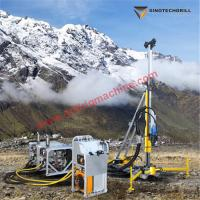 Quality 200m man portable lightweight core drill rig wireline drilling machine for sale for sale