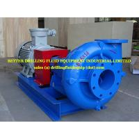 Wholesale BETTER Centrifugal Pump skid packages 10 x8x14 driven by ex-proof motor CNEx 90kw 1450prm from china suppliers