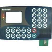 Wholesale Thin Film Autotype PC LED Membrane Switch Keyboard With Remote Control from china suppliers