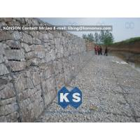 Wholesale Customized Gabion Slope Protection Net Gabion Retaining Wall With Flexible Structure from china suppliers
