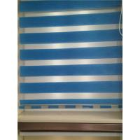 Wholesale Blackout  zebra blinds from china suppliers