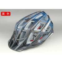 Wholesale R&D ODM MTB Enduro Helmet Professional MTB Bicycle Helmet  for Safety with CE from china suppliers