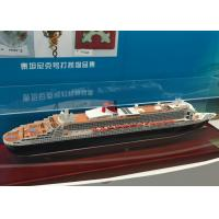 Wholesale Titanic Cruise Ship Models Stimulation Technological Effect , Silk Screen Printing from china suppliers