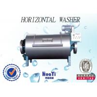 Wholesale Water Saving Horizontal Commercial Washing Machines Of 100kg - 300kg Capacity from china suppliers