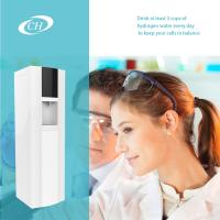 2017 China Chuanghui new arrival Fashionable Vertical Hydrogen Drinking Water dispenser