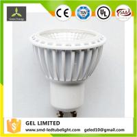 Buy cheap GU10 LED Bulbs 35W halogen Bulbs Equivalent 5W 420 lumens Dimmable 90 Beam Angle from wholesalers