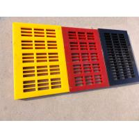 Wholesale Radiation Resistance PU Sheets , Endurable PU Rain Grate Well Lid from china suppliers