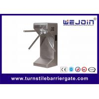 Quality Company security metro Turnstile Barrier Gate vehicle access control barriers for sale