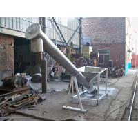 Wholesale Stainless steel screw conveyor for conveying powder from china suppliers