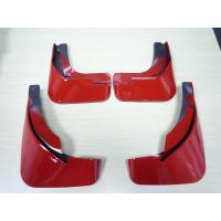 Wholesale Colorful Audi Painted Mud Guards For Audi A4L Aftermarket Replacement from china suppliers