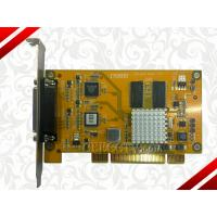 Wholesale DVR Card (Hardware Capture Card) CEE-1708HS from china suppliers
