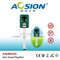 Wholesale Garden  Solar Animal  Repeller With PIR Sensor from china suppliers