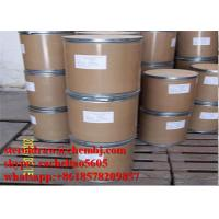 Wholesale Best Quality Scopolamine Hydrobromide / ScopolaminePowder CAS: 114-49-8 from china suppliers