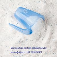 Wholesale Strong Lemon Perfume Woven Bag Packed Detergent Powder from china suppliers