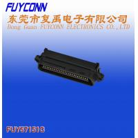 Wholesale TYCO RJ21 25 Pair Male Centronic Champ IDC Connector with Cable Clip Certificated UL from china suppliers