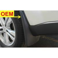 Wholesale Nissan X - TRAIL 2008 - 2013 OEM Mudguards , Car Splash Guard Mud Flaps from china suppliers