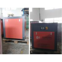 Wholesale 132kw 175hp Screw Oil Free Air Compressor for Textile Industry with CE / ISO / SGS from china suppliers
