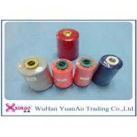 Wholesale Virgin100% Polyester Sewing Thread 5000M On Plastic Cone For Sewing from china suppliers