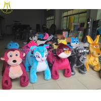 Buy cheap Hansel Mall Animal Rides animal kids-coin-operated stuffed animals with wheel mall ride from wholesalers
