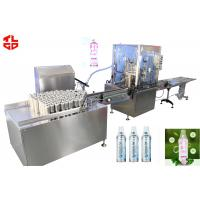 Wholesale Aerosol Filling Machine For Aerosol Can Fresh Air / Oxygen Gas 2000-3200 Cans/ Hour from china suppliers