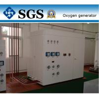 Wholesale Chemical Oxygen Generator Oxygen Generation Plant for Fish Farming from china suppliers