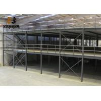 Wholesale Epoxy Powder Coated 2-Layer Industrial Mezzanine Floors For Warehouse Use Mezzanine from china suppliers