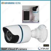 Wholesale Weatherproof Cheap IP Security Camera 1.3MP from china suppliers