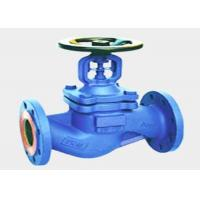 Wholesale Bellow Seal Cast Globe Valve Back Seat Sealing Long Working Lifespan from china suppliers