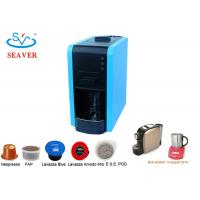 Wholesale 50 / 60Hz Caffitaly Coffee Making Machine For Corporate / Family from china suppliers