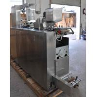 Quality yogjurt filling machine for sale