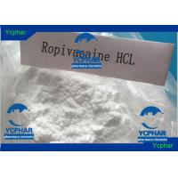 Wholesale Topical Local Anaesthetic Agents Dibucaine hydrochloride CAS  61-12-1 from china suppliers