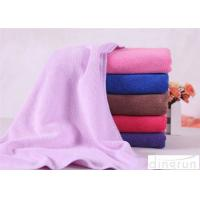 Wholesale 100% Polyester Towels Solid Color , Personalized Beach Towels For Adults  from china suppliers