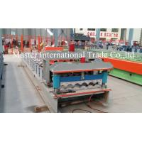 Wholesale Roof Panel Glazed Tile Roll Forming Machine / Former Machine with 5.5kw motor from china suppliers