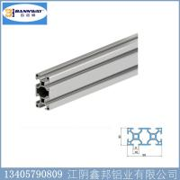 Wholesale 6063-T5  3060mm T-Slot Aluminium Profile System from china suppliers