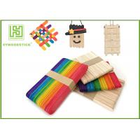 Wholesale Birch Wooden Craft Sticks For House Making 6 Inch Bright Colors from china suppliers
