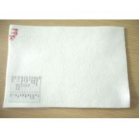 Buy cheap 50 Micron Filter Cloth PP Nonwoven Fabric For Industrial Liquid Filter Bag from wholesalers