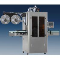 Wholesale Shrink Sleeve Cutting Automatic Labeling Machine Steam Shrink Tunnel 10000BPH from china suppliers